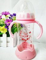 Wholesale Pink glass newborn infant baby nursing milk feeding bottle ml for month month month month month month