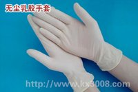 Wholesale Chinese manufacturers selling disposable dental medical rubber NBR Gloves check oil white latex industrial gloves operation