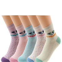 Wholesale HQT New Fashion Design Womens Multi Color Casual Cotton Socks with Cute Smile