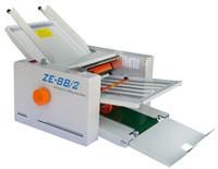 automatic paper folding machines - ZE B2 electrical automatic paper folding machine house held Instructions folding machine poster paper folding machine