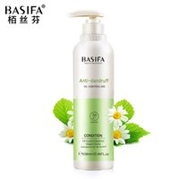 Wholesale BASIFA Dandruff Hair Conditioners Hair Care Set scalp hair care fresh and clear