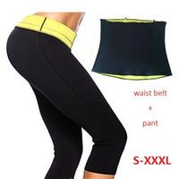 Wholesale Pants waist Belt HOT Super stretch neoprene Sports pants set Women s Slimming Sets women training corsets body shaper