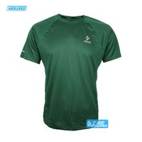Wholesale ARSUXEO Polyester Quick Dry Breathable Reflective Logo Running Jersey O Neck Short Sleeve Football T shirt Men