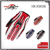 Wholesale KWOK Off road models Sports Full Fingers Cycling Bicycle Motorcycle Racing Game protection Glove size colors CE