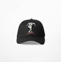 Wholesale High Quality Kanye West Yeezus Snapback Hat Hip Hop Style Bend Brim Skull Cap God Wants You Embroider Detail