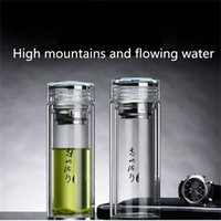 Wholesale High mountains and flowing water A double layer of high boron silicon glass and glass with a clear glass with a colorless transparent cup
