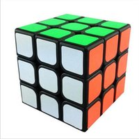 Wholesale New YongJun YJ Guanlong x3x3 Magic Cube Stickers stereoscopic Magico mm Puzzle Speed Classic Toys Learning Education