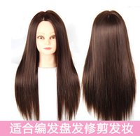 Wholesale Heat Resistance Training Head long style cm Hairdressing Mannequin Head for Professional Style Salon