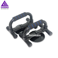 Wholesale New Men Push Up Bar Fitness Rack Exercise Equipment Body Building Sucker Used For Push Up And Sit Up Lenwave Brand