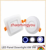 Wholesale YON LED Panel Downlight W W W Model LED Panel Light Double Color LED Ceiling Recessed Lights Fixture Indoor Spot Lights