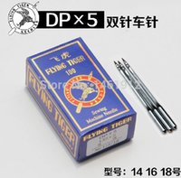 Wholesale DP Sewing Needles For Industrial Bartack Button Hole Sewing Machines Flying Tiger Brand Competitve Price