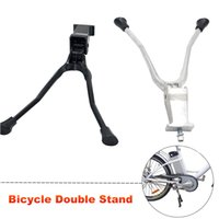 aluminum system stand - New Arrive Bicycle Double Stand Inch Size Aluminum Alloy Material Parking Racks Braking System OEM Brand Accessory