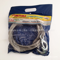Wholesale The signs per cent wire rope traction trailer for durable real load tons