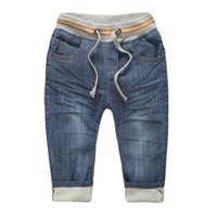 animal denim jeans - 2016 autumn boy pants children denim trousers fashion personality simple and comfortable quality guarantee