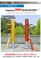 Cheap Factory price! Patent stand column Wing Chun Wooden Dummy,one punch man kung fu training mook jong,Ip Man Chinese martial arts