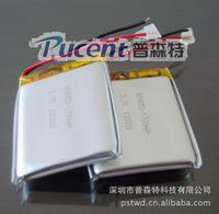 battery test equipment - 2016 Supply V lithium polymer battery mA mA lithium battery testing equipment New