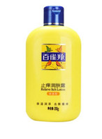 Wholesale Classic Domestic Pechoin Relieve Itch Lotion g Moisturizing Type Fresh Type Body Lotion Moisture Replenishment Nourishing Skin