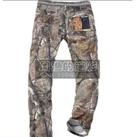 Wholesale fishing hunting camo hidden tactical pants trousers Biomimicry jungle amouflage pants leaves wearable durable Camouflage pants