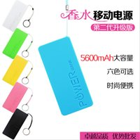 Wholesale Perfume mobile phone charging treasure Samsung Apple portable universal Ma large capacity