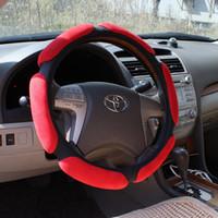 Wholesale wholesales Spoke Wheel covers Faux suede steering wheel set of d car steering wheel covers