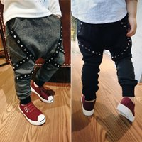 arrival knitted clothing - Cool NEW arrival boys pants revet fashion PP pants Baby little boys casual knitted trouser High quality years black gray kids clothe