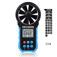 air data tester - EAM03 Professional Digital Anemometer Wind Speed Meter Anemometro Air Flow Temperature Humidity Tester with USB Real Time Data