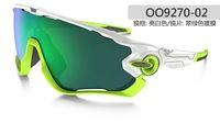 Wholesale 2016 New life Fashion Sport Jawbreaker Bicycle Sunglasses Outdoor Bicycle Glasses UV400 Polarized Cycling Eyewear Goggles