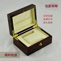 articles gift boxes - Retro interlocking table box wooden box high grade gifts jewelry wooden box article storage storage box