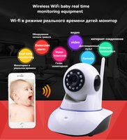 Wholesale Ip camera wifi baby Monitors with motion detection intercom and hd P Night Vision live streaming baby electronic monitor