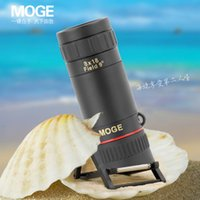 adjustment definition - genuine MOGE8x18 ultra clear two way adjustment of the definition of a single tube telescope HD non infrared