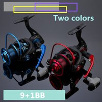 Wholesale 2016 HM4000 series BB super plastic fishing vessel spinning reels fishing tools
