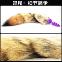 adult animal costumes - Fetish Violet Silicone Animal wolf tail with Anal butt plug Dildo to Sex toys for women men masturbation Adult game costume