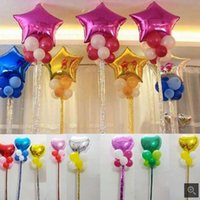balloon curtains - Tassel rainbow silk curtain heart shaped aluminum balloon package wedding wedding anniversary birthday party decoration decoration supplie