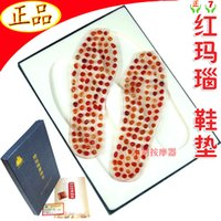 Wholesale Red agate massage insole foot massage insole acupuncture point excellent