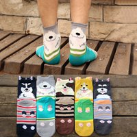 Wholesale Fashion cute dog stereo hosiery for adult couples Cartoon socks in autumn and winter cotton socks top grade Pure cotton socks