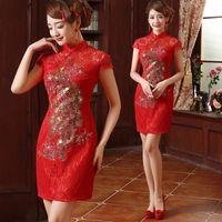 Wholesale 2016 The Bride Fashion Retro Red Short Sleeve Lace Short Sexy Cheongsam Chinese Style Dress Cheongsam B
