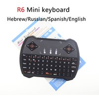 Wholesale Rii i28 K28 V6A R6 Mini Wireless Keyboard G with Touchpad Backlit Backlight for S905 S905X S912 X96 MXQ Pro M8S Android TV DHL