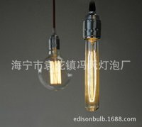 Wholesale T30 MM W American country whistle chandelier Edison carbon filament lamp