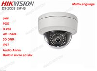 audio dome camera - Hikvision DS CD2155F IS MP Audio IP67 Vandal Proof Network IR Dome Camera POE