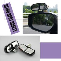 Wholesale Right Left Side Rear View Blind Spot Mirror Wide Angle Auxiliary Mirror Universal adjustable mirror up down