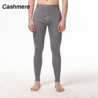 Wholesale Long Johns Men Cashmere Wool Knitted Sports Thermal Underwear Sexy Leggings Male Warm Pants Sous Vetement Homme
