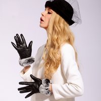 Wholesale Winter Fashion PU Leather Gloves For Women With Touch Screen Design Multi colors Lady Fashion Accessories Warm Glove