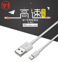 best pin usb - best sell Apple MFi Certified Lightning Pin Data Sync and Charger USB multicolour Cable for iphone S Plus Plus s ipad