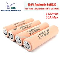 Wholesale 100 Authenitc LG HD2C mah a Max Rechargeable Battery Beat VTC4 Fake HG2 Ten Time Compensation If U Get Fake HD2C