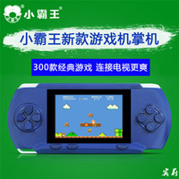 android game puzzle - Cassidy RS children color puzzle game machine FC handheld handheld game PSP game toys