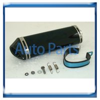 Wholesale High quality X295 universal motorcycle Exhaust Muffler smooth surface plastic back cover