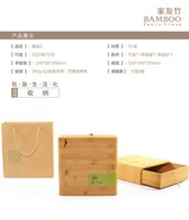 Wholesale Friends home bamboo hot money boxes draw out delicate tea bamboo multi function box packing Spot supply