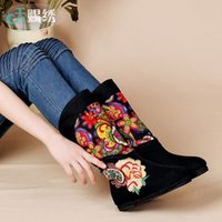 age boots - Single boots boots boots single cloth shoes embroidered folk style boots old Beijing shoes boots in the new age