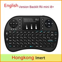 android keybaord - Rii Mini i8 English Version G Wireless Backlight Keybaord with Touchpad for Android Mini PC Smart TV Box