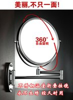 bathroom mirror offers - Special offer stainless steel bathroom wall mirror telescopic folding wall mirror rotating cosmetic mirror space